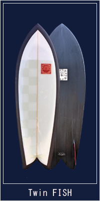 01_surfboard_twinfish